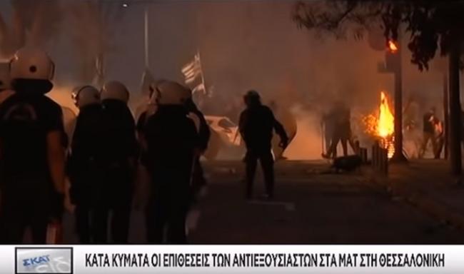Οι «αντιεξουσιαστές» με τις ελληνικές σημαίες του Σκάι!