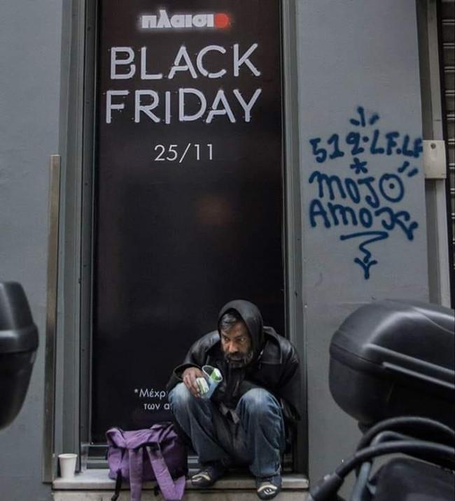 Γιατί η Παρασκευή είναι «μαύρη»...