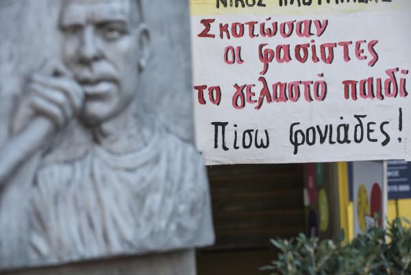 Σήμερα συμπληρώνονται 4 χρόνια από την έναρξη της δίκης της Χρυσής Αυγής