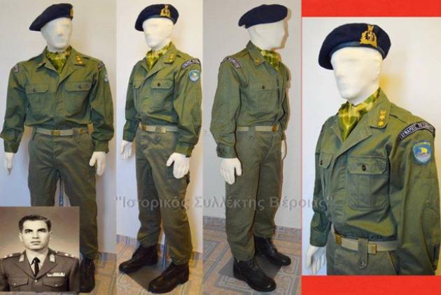 Το μουσείο με τους «ήρωες» βασανιστές της Χούντας