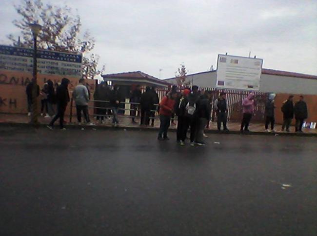 #ΜΠΛΟΚΟ_ΣΤΟΥΣ_ΦΑΣΙΣΤΕΣαπό τους μαθητές!