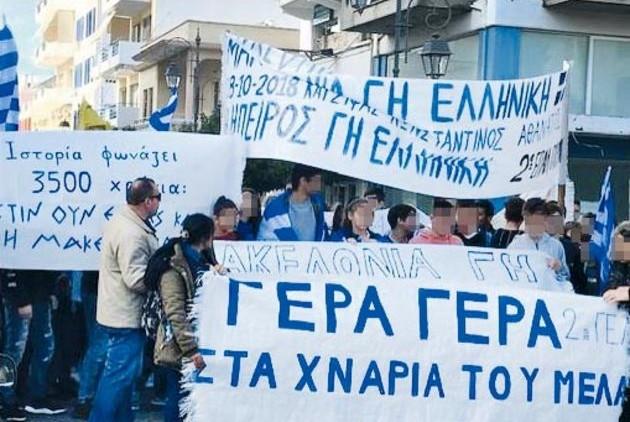 Eθνικιστική πορεία μαθητών στον Πύργο Ηλείας...
