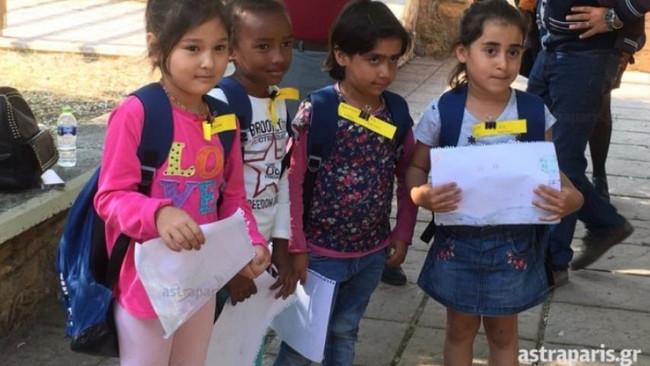 Πρώτη μέρα σχολείογια τα προσφυγόπουλα στη Χίο! - Οι φασίστες στο περιθώριο!