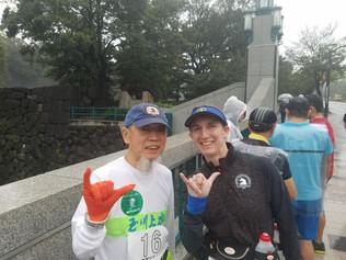 Kokyo Marathon Race Report