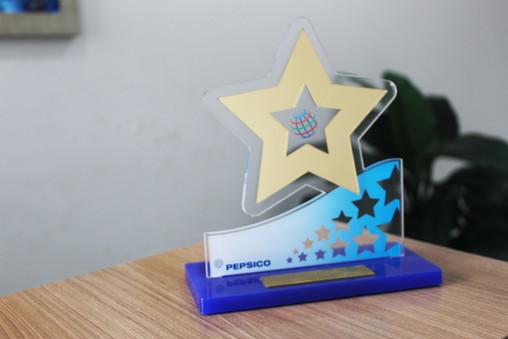 Prêmio Pepsico