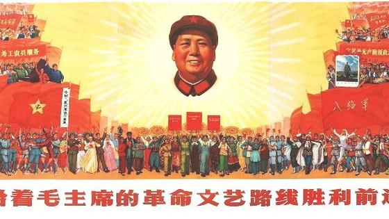 אומנות מגויסת בסין