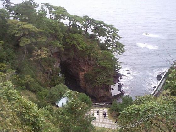 יפן- טבע, ומה שהיפנים עושים מהטבע