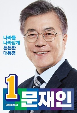 The poster of Moon Jae-in of the Democratic Party of Korea