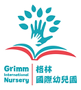 Grimm International Nursery_Logo.png