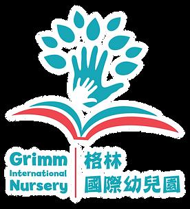 Grimm International Nursery_Logo.png