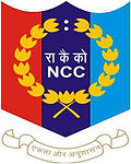 NCC ARMY WING