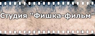 Opera Снимок_2019-04-22_180320_fishka-fi