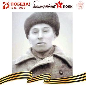 18-динар дед.jpg