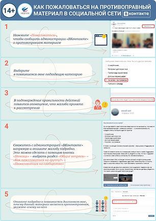 Vk_page-0001.jpg