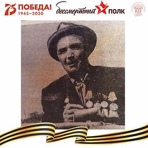 07-динар дед.jpg