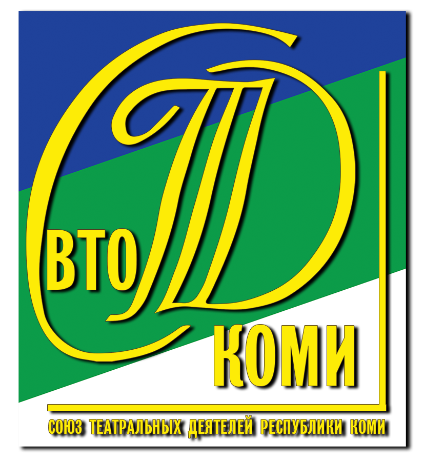 logo std komi 2