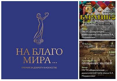 Opera Снимок_2020-08-28_124522_vk.com.pn