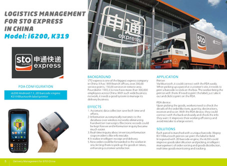 Logistics Management For Sto Express In China