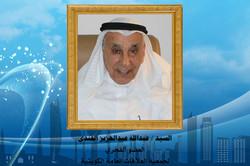 عبدالله القندي