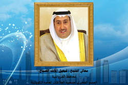 الشيخ فيصل المالك