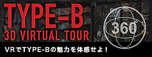 typeB-3d-banner.png