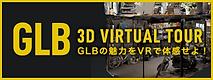 glb-3d-banner.png