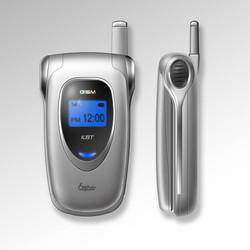 KBT Mobile Phone