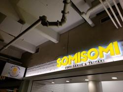 SomiSomi Sign