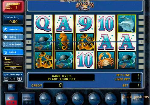 slotsoft_game-dolphinspearl.webp
