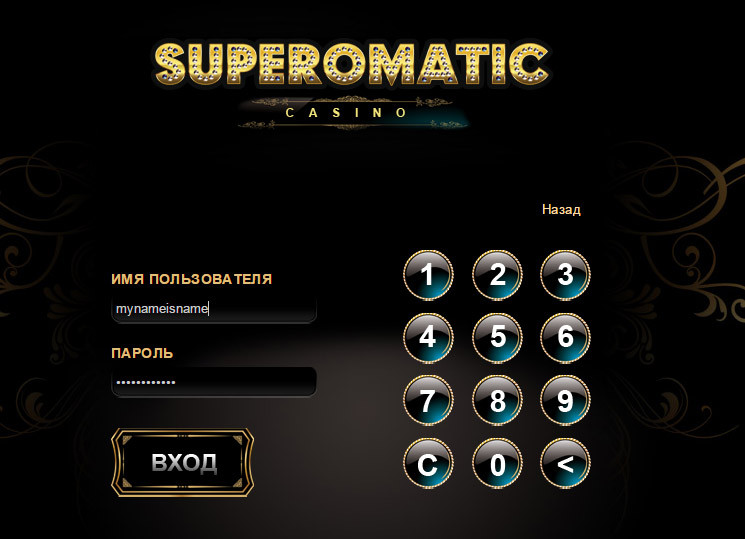Superomatic_login.jpg