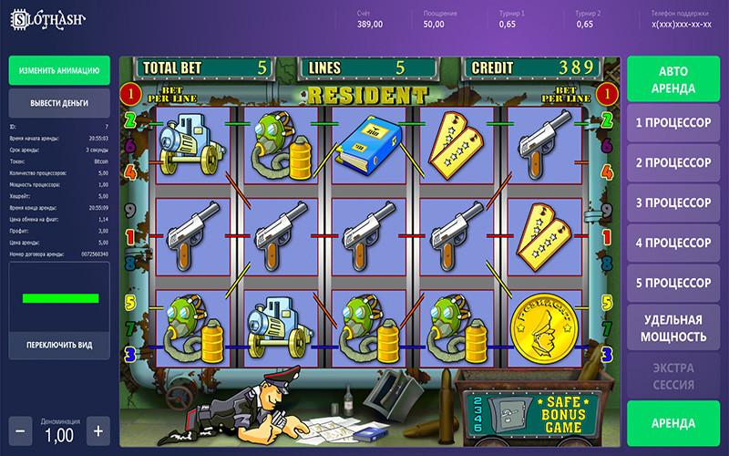 SlotHash_game.jpg