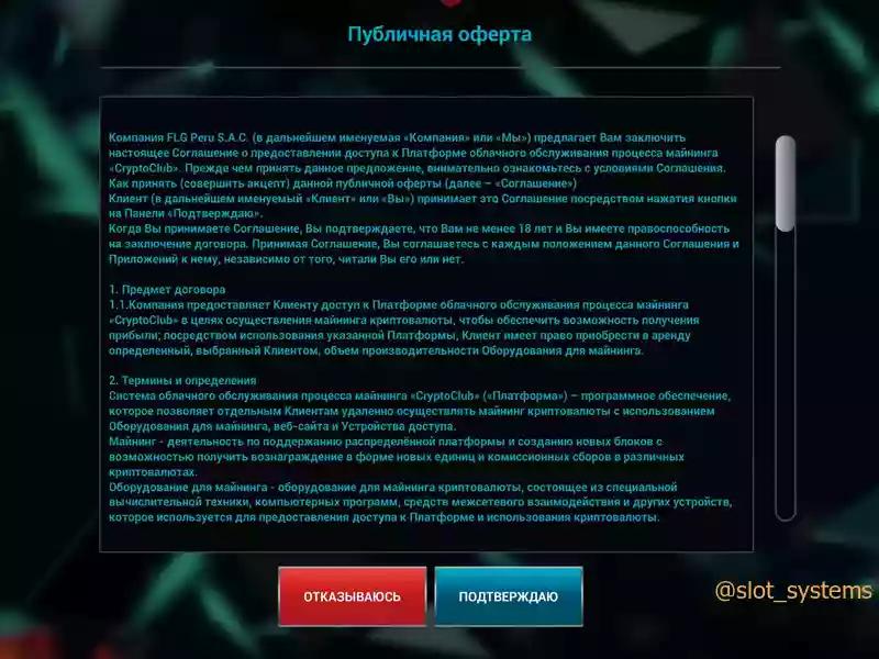 CriptoJPG.webp