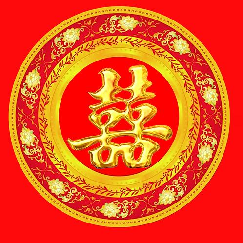 Da Xi