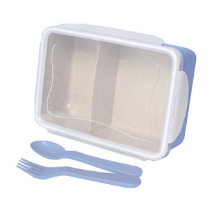 Microwavable Eco-Friendly Lunch Box - Bl