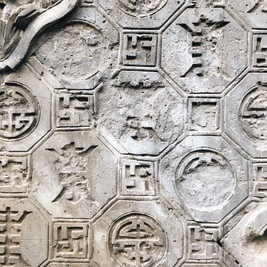 ancient carving