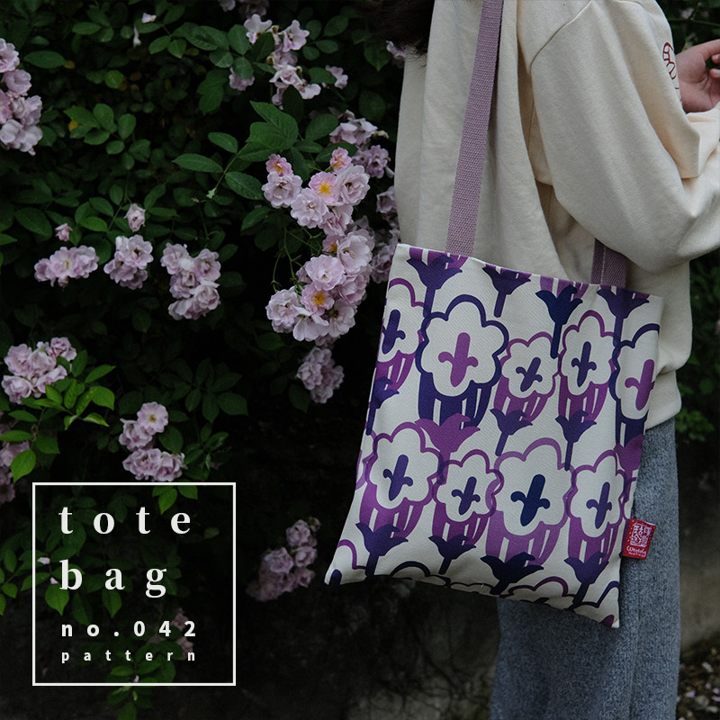 tote bag, by whotoly