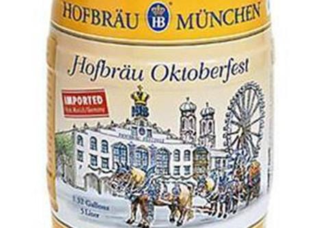 Hofbräu Oktoberfest at the Deli!