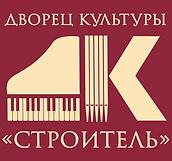 эмблема_ДК.png
