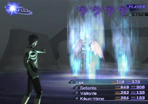 Shin Megami Tensei Nocturne PS2