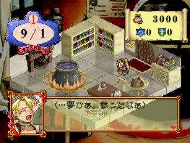 atelier marie playstation 1