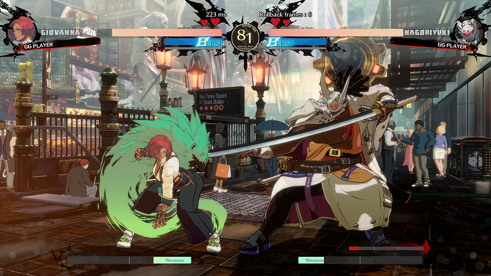 Guilty Gear Strive PC Giovanna Stage Graphics