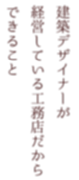 名称未設定-12_アートボード 1.png