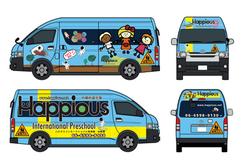 ハピオスインターナショナルスクール バスデザイン