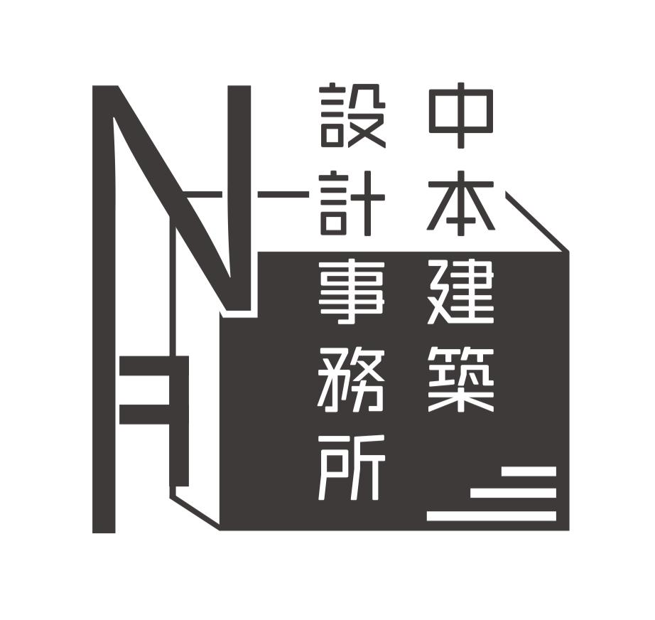 中本建築設計事務所 ロゴ