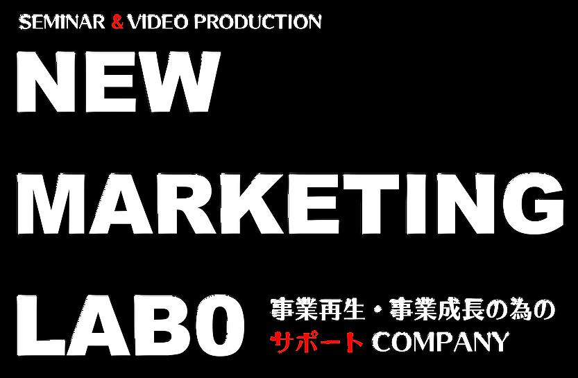 企業研修 | Ōsaka-shi | 株式会社Nmlabo