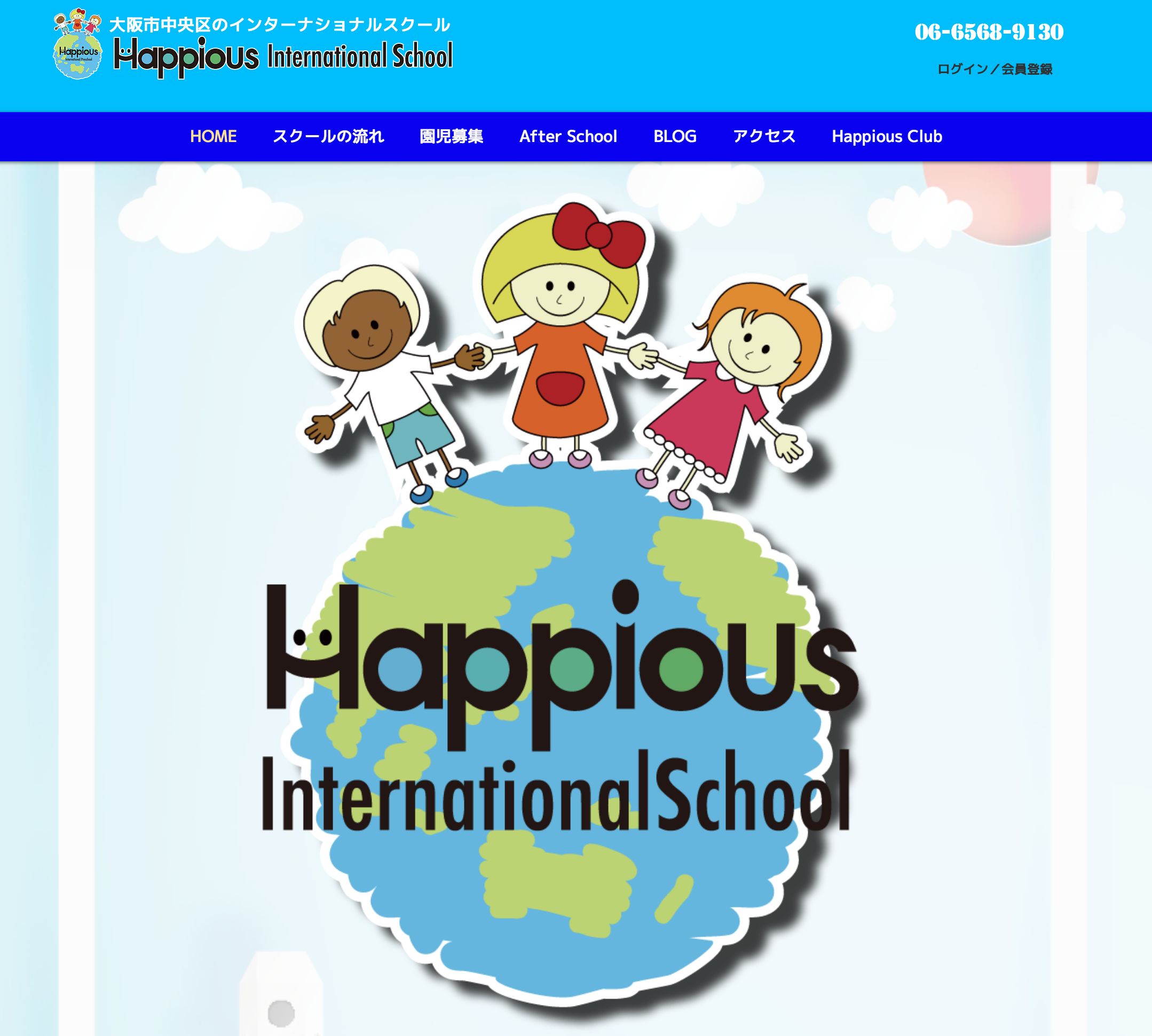 Happious International School