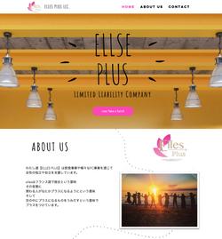 Ellus Plus 合同会社