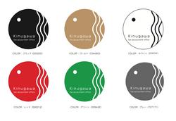 衣川税理士事務所 ロゴ