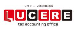 ルチェーレ会計事務所 ロゴ