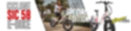 sic_banner_e-bike.png